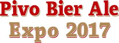 Пивоваров логотип выставки Пиво Bier Но Expo 2017